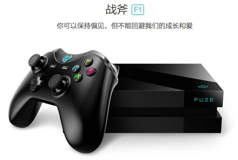 Tomahawk F1 Une Console Chinoise Qui Veut Concurrencer