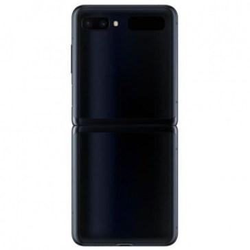 Entrez dans une nouvelle ère avec le Samsung Galaxy Z Flip