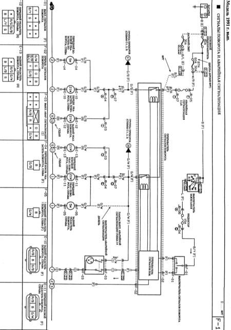 1992 mazda 323 cooling fan system wiring diagram  filter