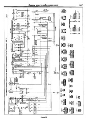 Toyota Corona Service Manuals  Wiring Diagrams