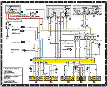 mercedes benz electrical wiring diagram  wiring diagram