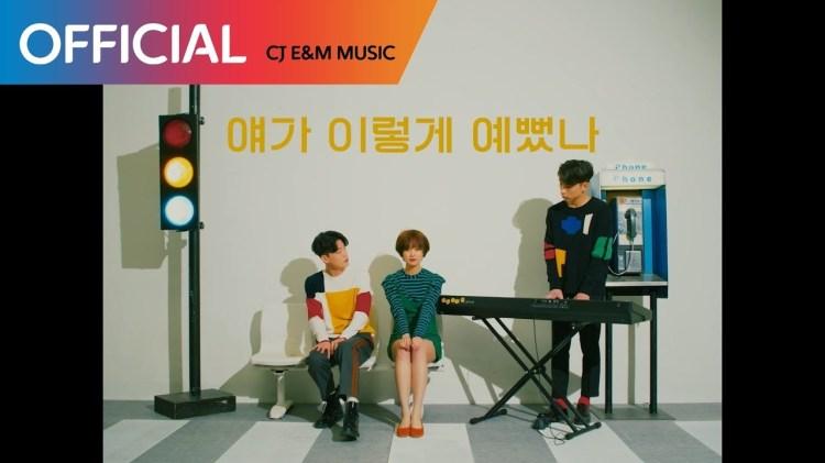 MV )) HOONS - I C U | Kpopmap - Kpop, Kdrama and Trend ...