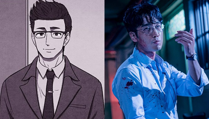 It joined the numerous dramas of. Sweet Home 2020 Netflix Drama Cast Summary Kpopmap