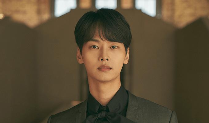 "Mine"" (2021 Drama): Cast & Summary   Kpopmap"