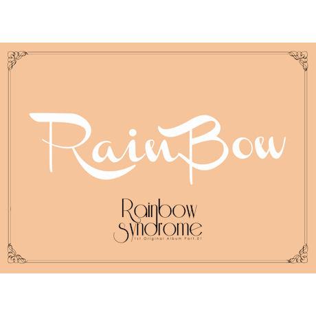 Rainbow – Tell Me Tell Me — Ringtone and message tones(1+1 ...