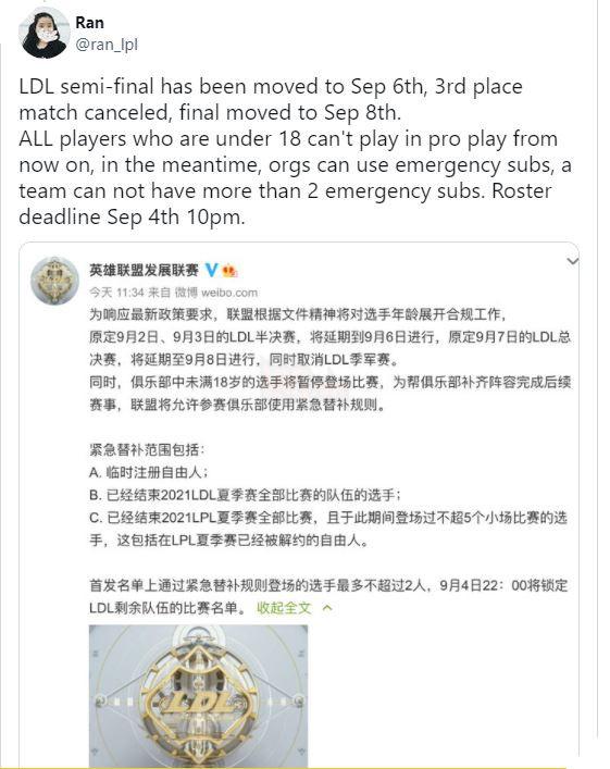 LMHT: Hàng loạt tuyển thủ dưới 18 tuổi bị loại khỏi giải đấu Học viện của Trung Quốc 2