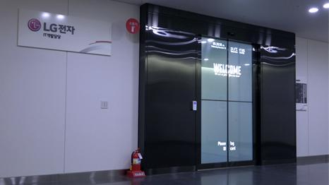 LG Electronics R&D Center Transparent OLED Automatic Door, Korea