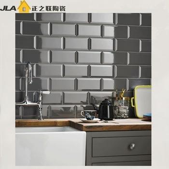 china 3 x6 7 5x15cm dark grey glossy