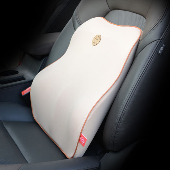 للكشف عن خاصة اى شى lumbar support cushion for car
