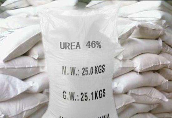 46 0 Urea 0 Fertilizer