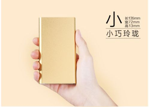 China Mobile Phone USB Battery Electric Power Bank Power Charger     Mobile Phone USB Battery Electric Power Bank Power Charger Transformer