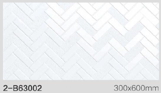 300x600mm 12 24inch herringbone 3d wall tile for home depot bathroom tile