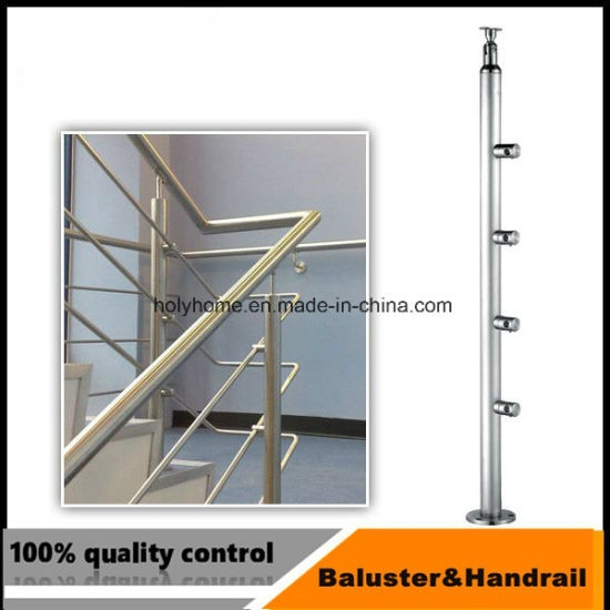 Side Mounted Stair Balcony Railing Design Stainless Steel Rod   Staircase Side Railing Designs   Luxury Railing   Living Room   Modern Style   Beautiful   Stairway