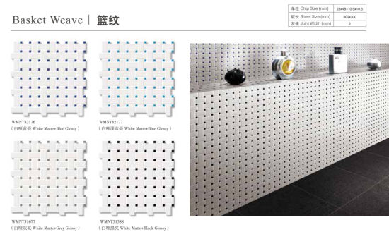 wall backsplash design glossy white windmill pattern ceramic tile wholesale basketweave mosaic