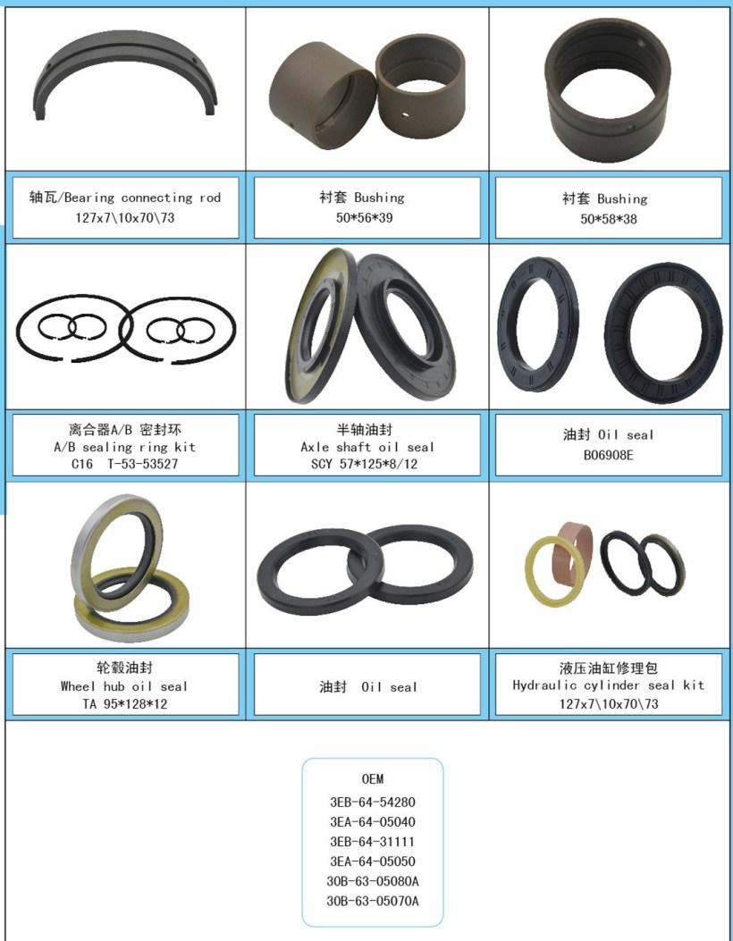 Komatsu Forklift Spare Parts Catalogue Fg30 Wiring Diagram China For Seal Kit Bushing Oil Seals