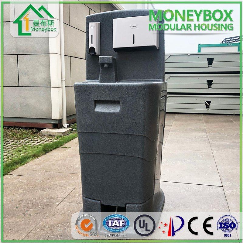 guangzhou moneybox steel structure engineering co ltd