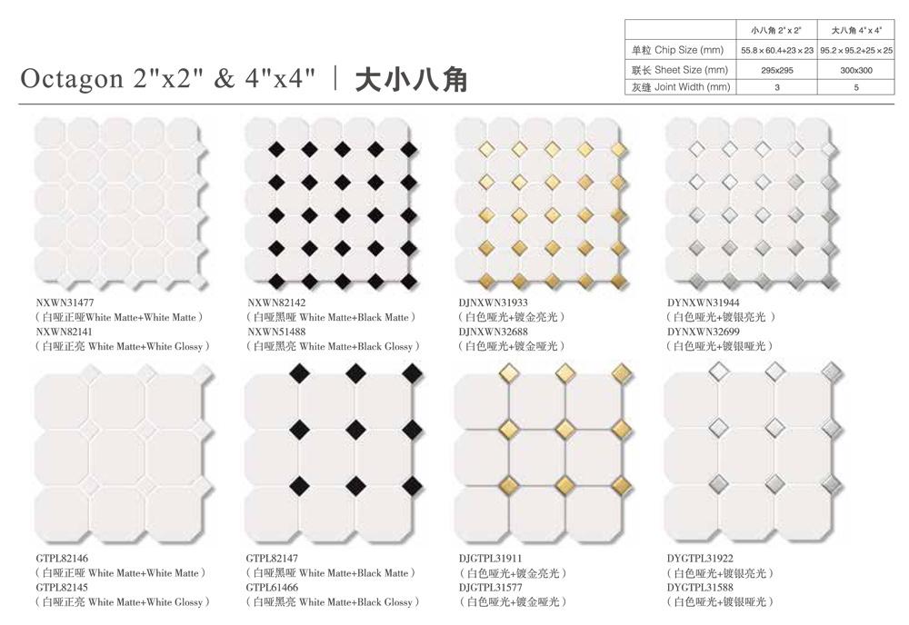 hot item in stock 4 white mix black dot ceramic octagon mosaic floor tile for bathroom kitchen design