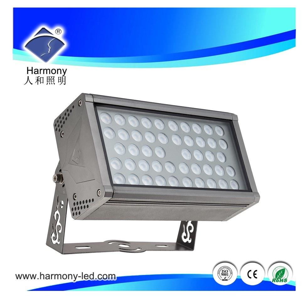 harmony lighting co limited