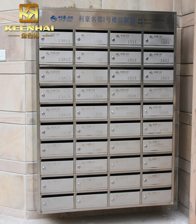 China Customized 304 Free Standing Stainless Steel Apartment Postbox Mailbox