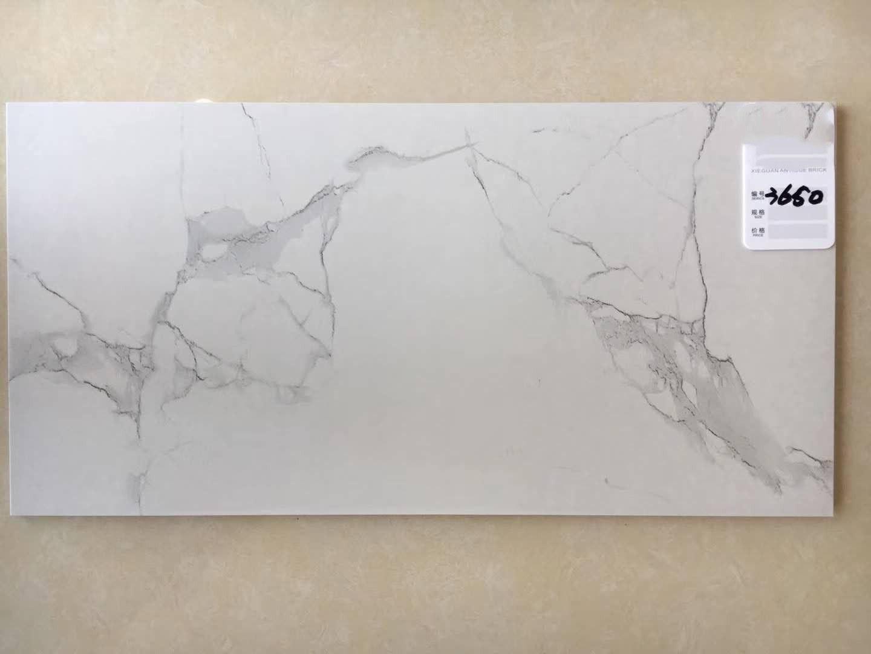 china 12x24 calacatta marble look