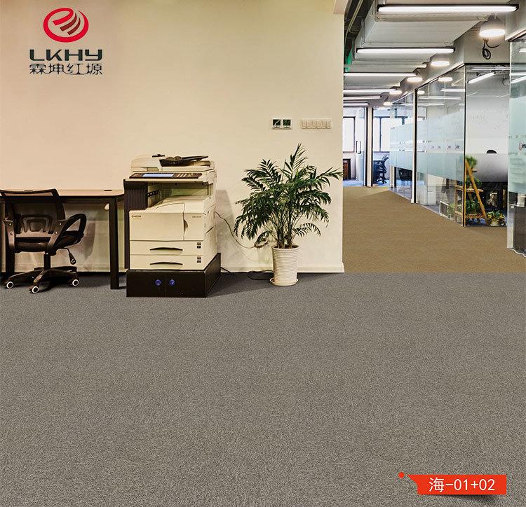 hot item free samples the home depot carpet tilepolyester fiber pvc caustomized office plain living room carpet tile commercial carpet tile