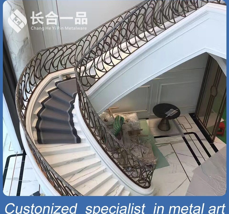 China Modern New Style Wroutht Iron Stair Railing Balustrade For | New Handrail For Stairs | Replacement | Split Level Foyer | Enclosed Staircase | Inside | Split Entry