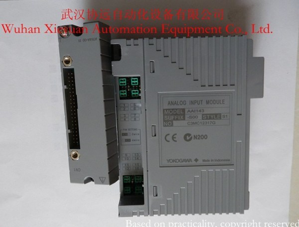 China AAI143-S00 Analog Input Module - China Dcs, Analog ...