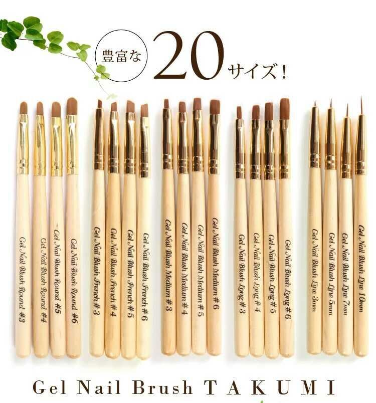 China Professional Nail Art 2017 New Hot Gel Use 20 Diffe Kinds Tip Painting Brush Pen Set