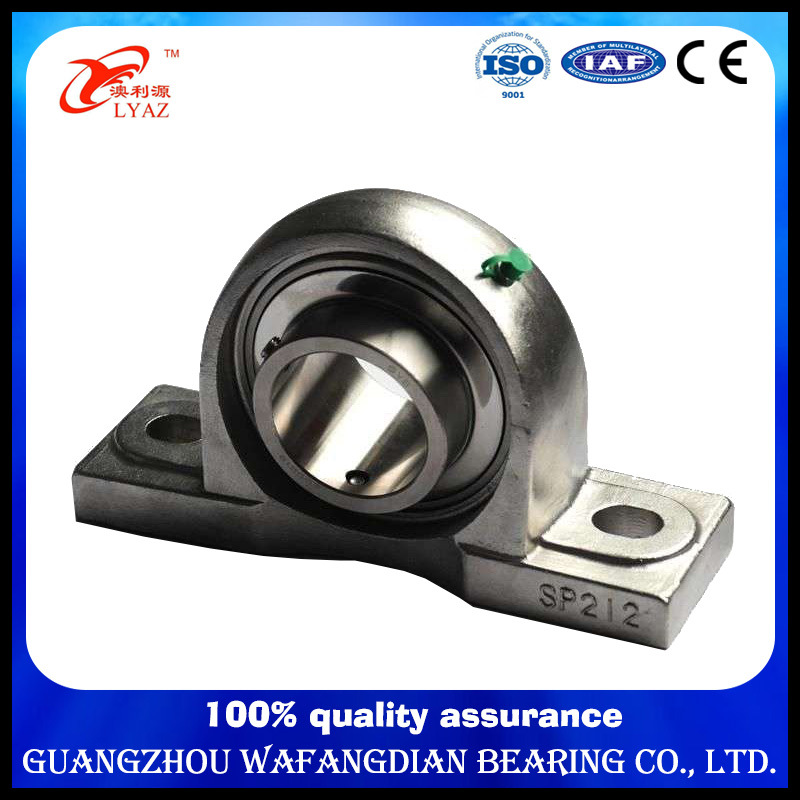 shandong shirun bearing co ltd
