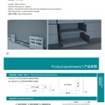 China 182mm Full Extension Kitchen Cabinet Soft Close Drawer