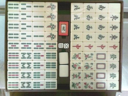 https://i1.wp.com/image.made-in-china.com/2f0j00leAarsdEfLkC/Plastic-Mahjong-Set-in-Leather-Box-MJ-3-.jpg