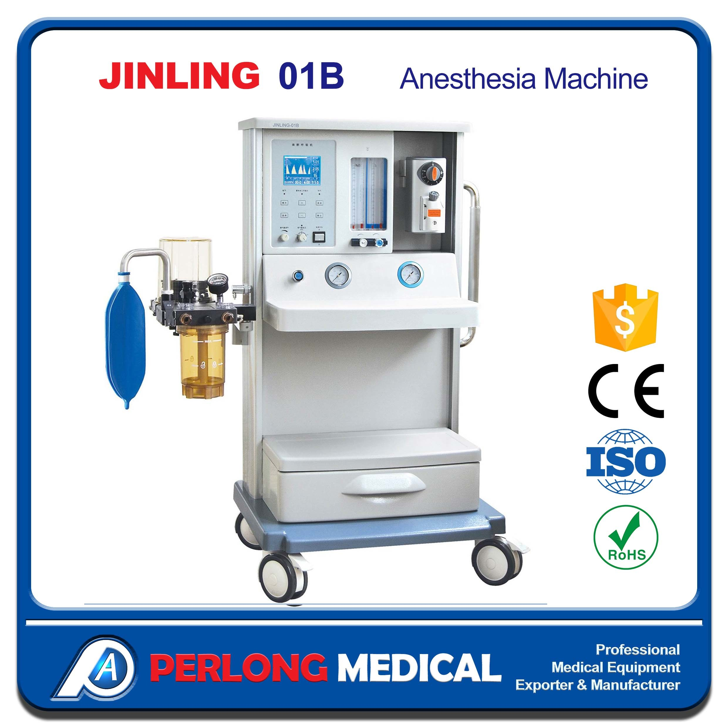 China Human Anesthesia Machine Anesthesia System