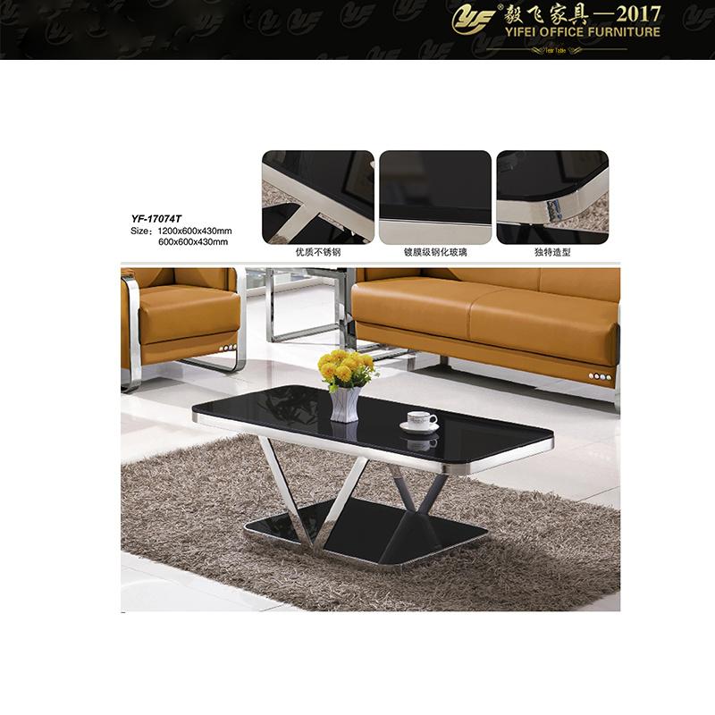 yifei office furniture co ltd