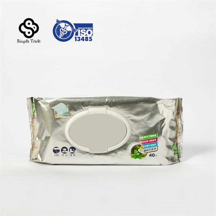Chine Cuisine Non Tisse Spunlace Chiffon De Nettoyage Lingette Humide Acheter Lingettes Sur Fr Made In China Com