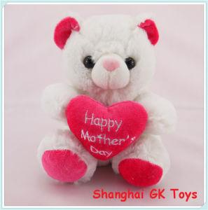 China Valentines Teddy Bear Red Heart Teddy Bear China
