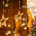 Christmas Lamp Solar Led String Light Star Moon Decorating Waterproof Garden Lights China Solar Garden Lights Decorating Lights Made In China Com