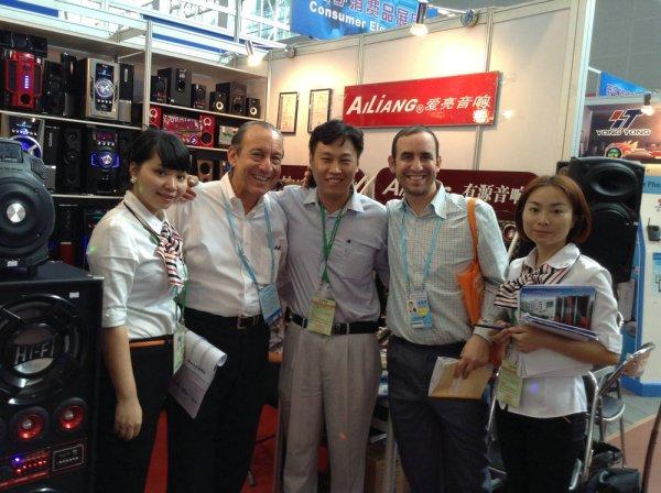 117th Canton Fair - Guangzhou Hualiang Xinxing Electronic ...