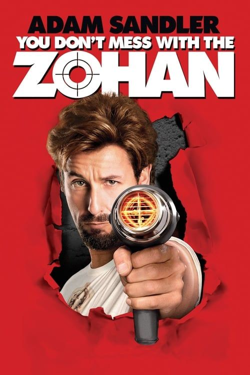 Key visual ofYou Don't Mess with the Zohan