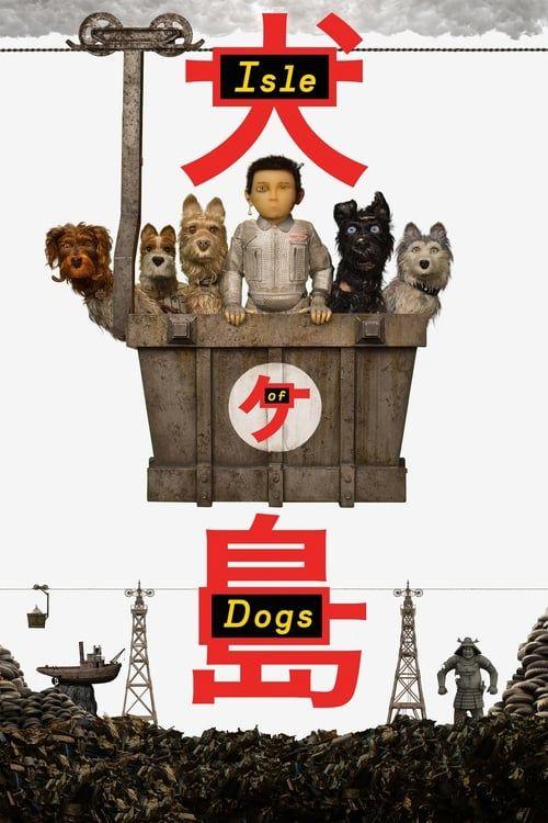 Key visual ofIsle of Dogs