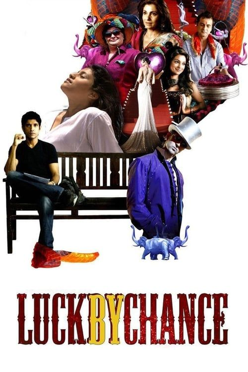 Key visual ofLuck by Chance