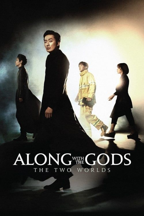 Key visual ofAlong with the Gods: The Two Worlds