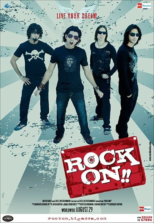 Key visual ofRock On!!