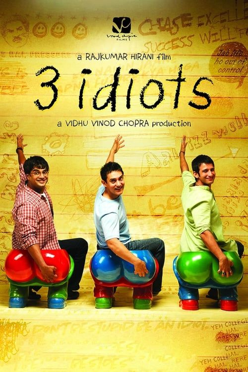 Key visual of3 Idiots