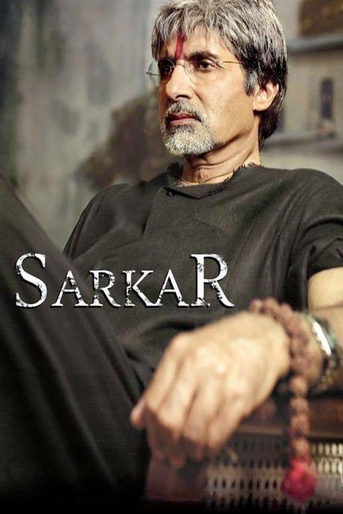 Key visual ofSarkar