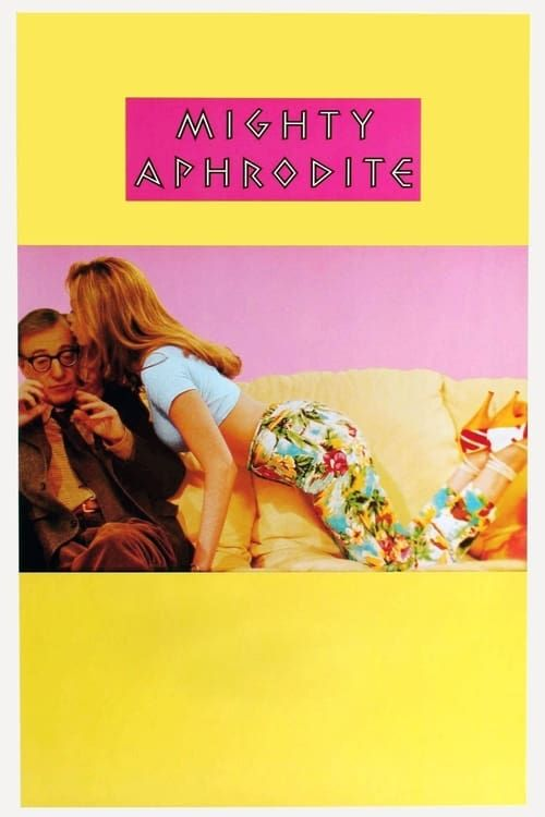 Key visual ofMighty Aphrodite