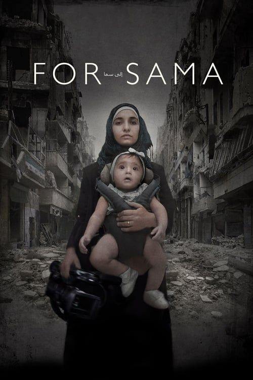 Key visual ofFor Sama