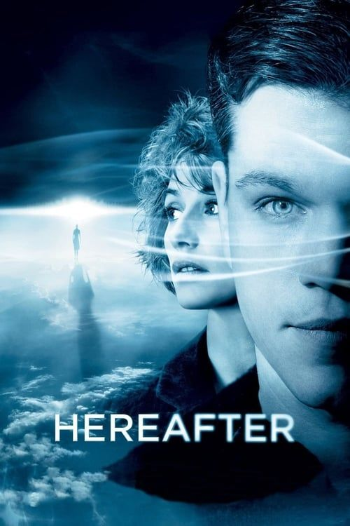 Key visual ofHereafter