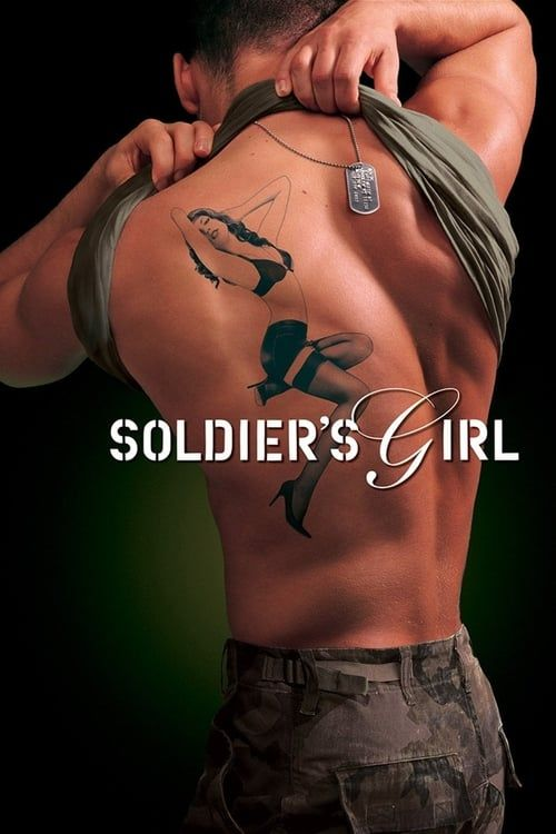 Key visual ofSoldier's Girl