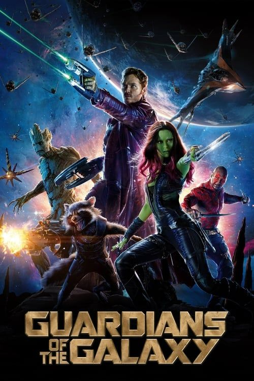 Key visual ofGuardians of the Galaxy