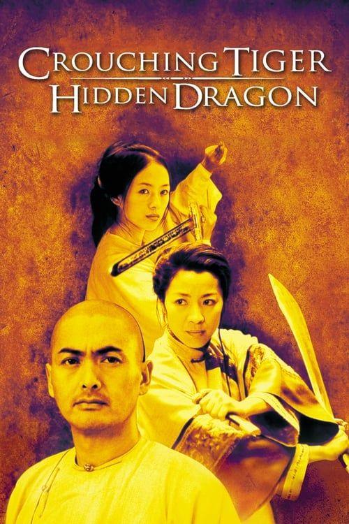 Key visual ofCrouching Tiger, Hidden Dragon